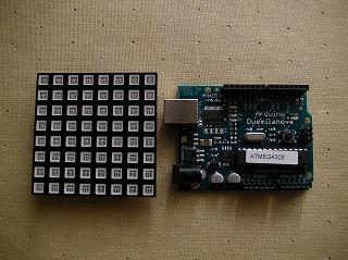 RGB Matrix-Arduino