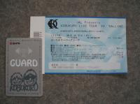 チケット_