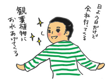 kanyou-b.jpg