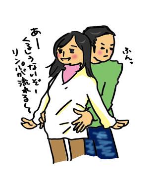 mukumi-b.jpg