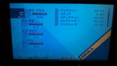 DVC00848.jpg