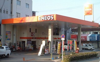 弥生石油店画像