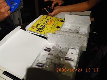 RIMG0266_20091026100251.jpg
