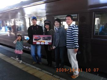 RIMG0358_20091031215429.jpg