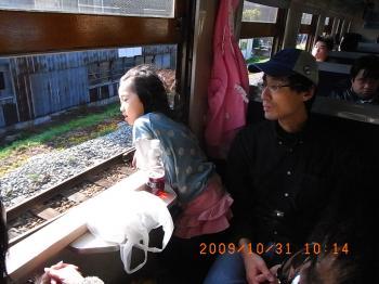 RIMG0363_20091101212505.jpg