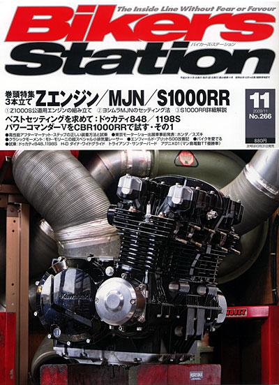 cover200911.jpg