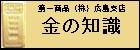 tishiki