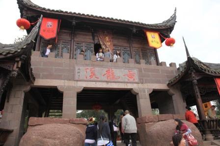 黄龍渓古鎮2