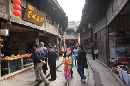 黄龍渓古鎮11