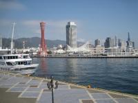 神戸海&山