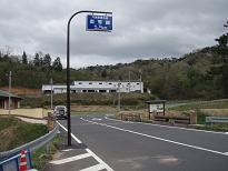 P5010001-a.jpg