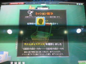 20080302_02.jpg