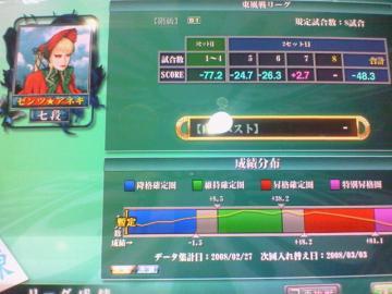 20080302_04.jpg