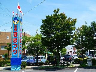 三島夏まつり 平成23年