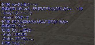 20070725120524.jpg