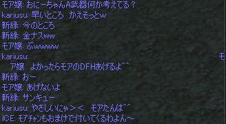 20070903183632.jpg