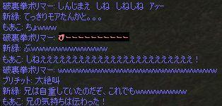 20070928130659.jpg
