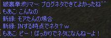 20070928130708.jpg