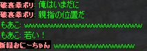 20070928130732.jpg