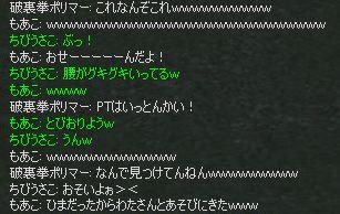 20070928130756.jpg