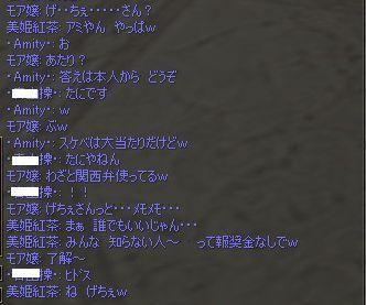 Shot00020.jpg