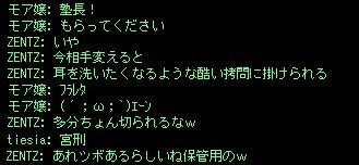 Shot00117.jpg