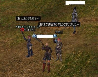 Shot00120.jpg