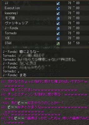 Shot00121.jpg