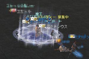 Shot00134.jpg