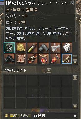 Shot00142.jpg