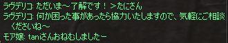 Shot00288.jpg