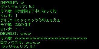 Shot00314-.jpg
