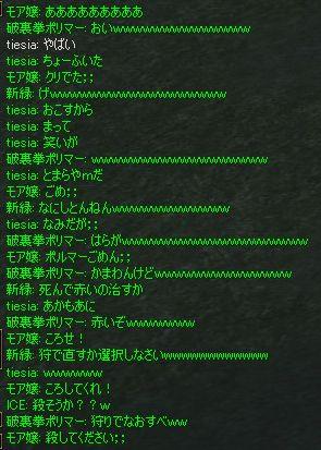 Shot00382.jpg