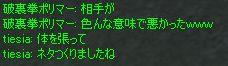 Shot00383.jpg