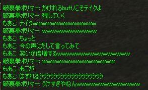Shot00489.jpg