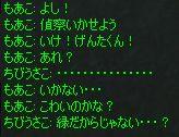 Shot00509.jpg
