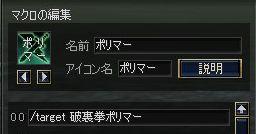 Shot00522.jpg