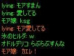 Shot00721.jpg