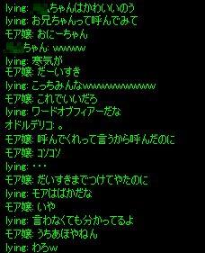 Shot00722.jpg