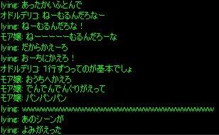Shot00724.jpg