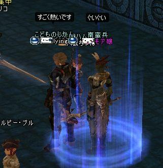 Shot00727.jpg