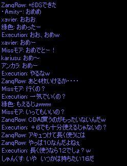 Shot00830.jpg