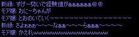Shot00879.jpg