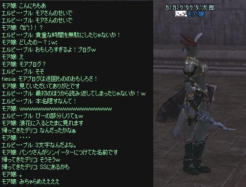 Shot00930.jpg