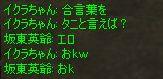 Shot00962.jpg