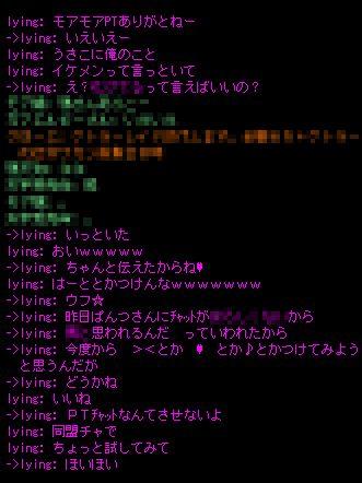Shot01034.jpg