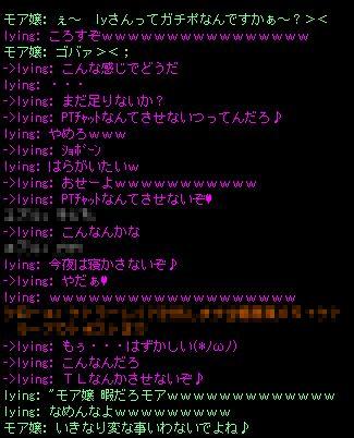 Shot01035.jpg
