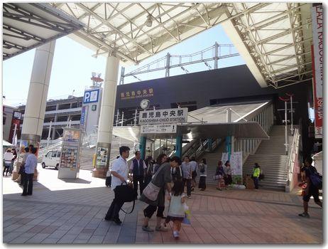 20110923eki.jpg