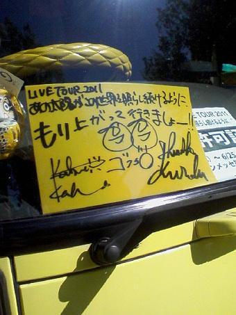 2011kobukuro2.jpg