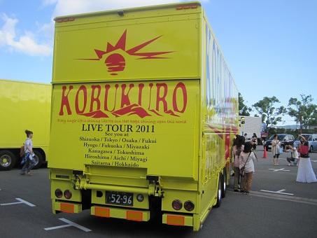2011kobukuro3.jpg